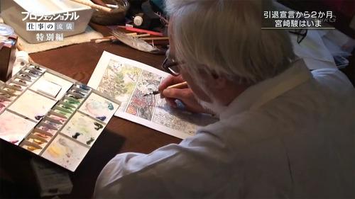 Hayaoo Miyazaki
